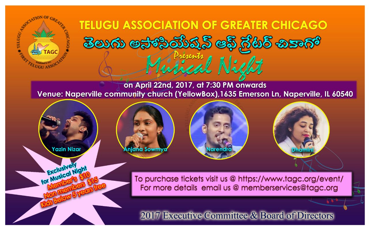 2017 - TAGC Musical Night Event