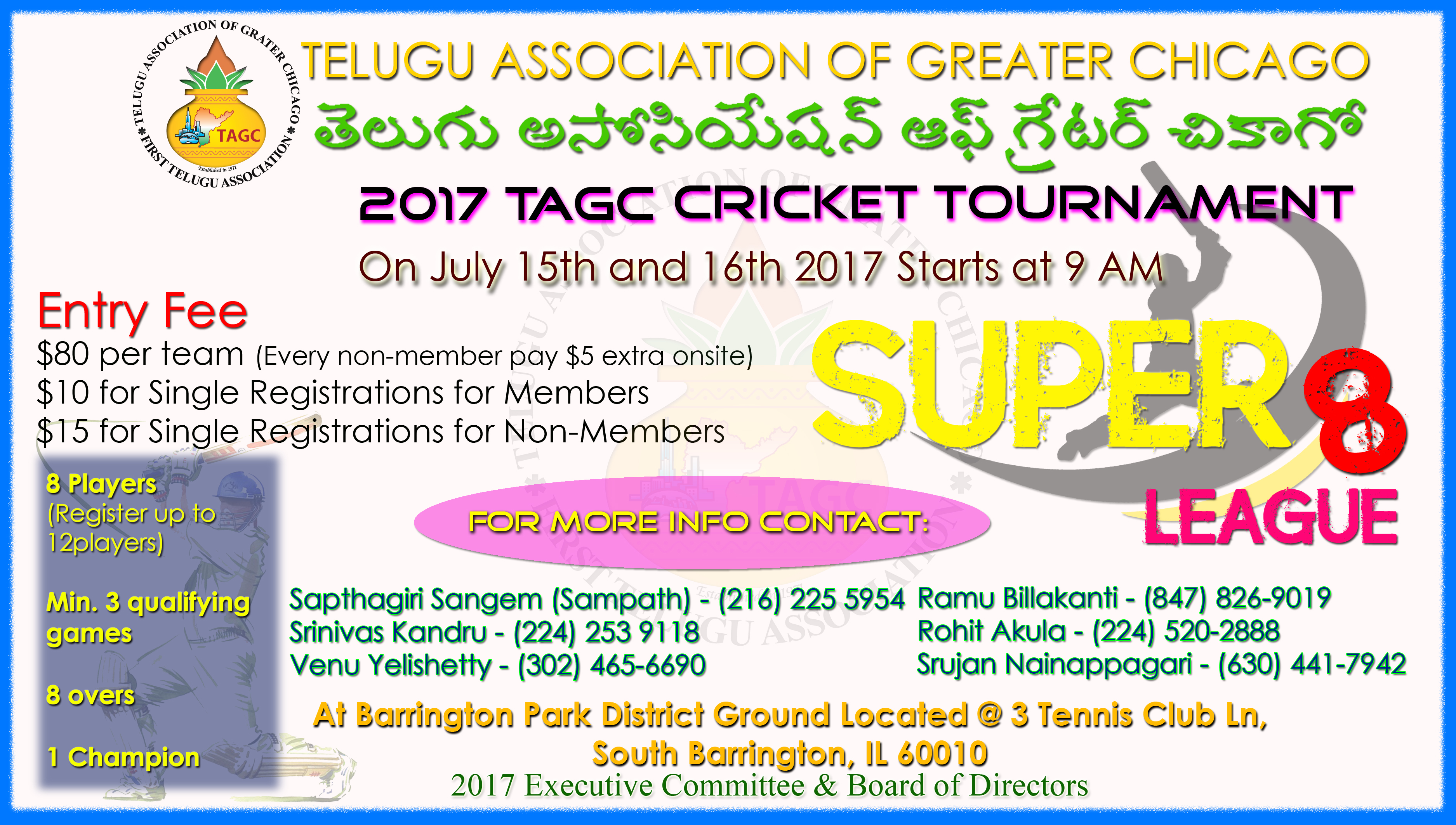 2017 TAGC Cricket Tournament