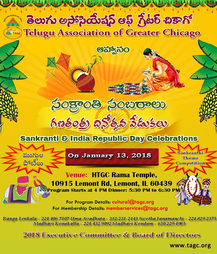 Jan 2018 - SANKRANTHI & REPUBLIC DAY CELEBRATIONS