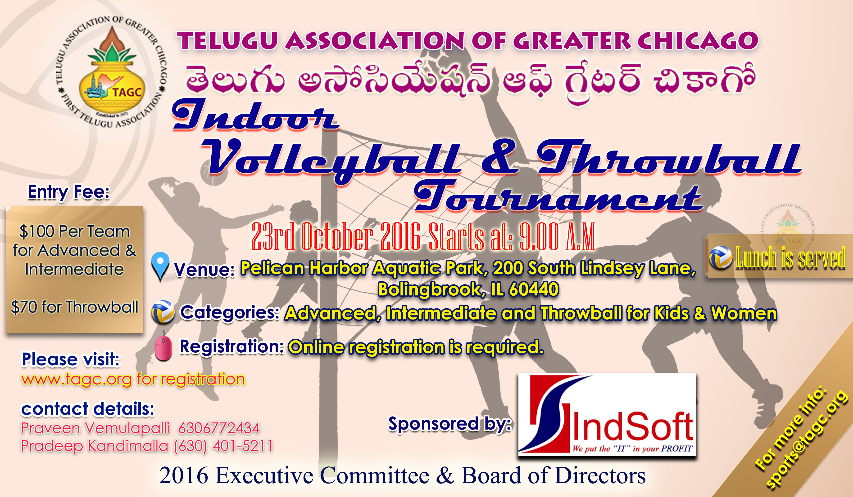 2016 TAGC Volleyball & Throwball Tournament