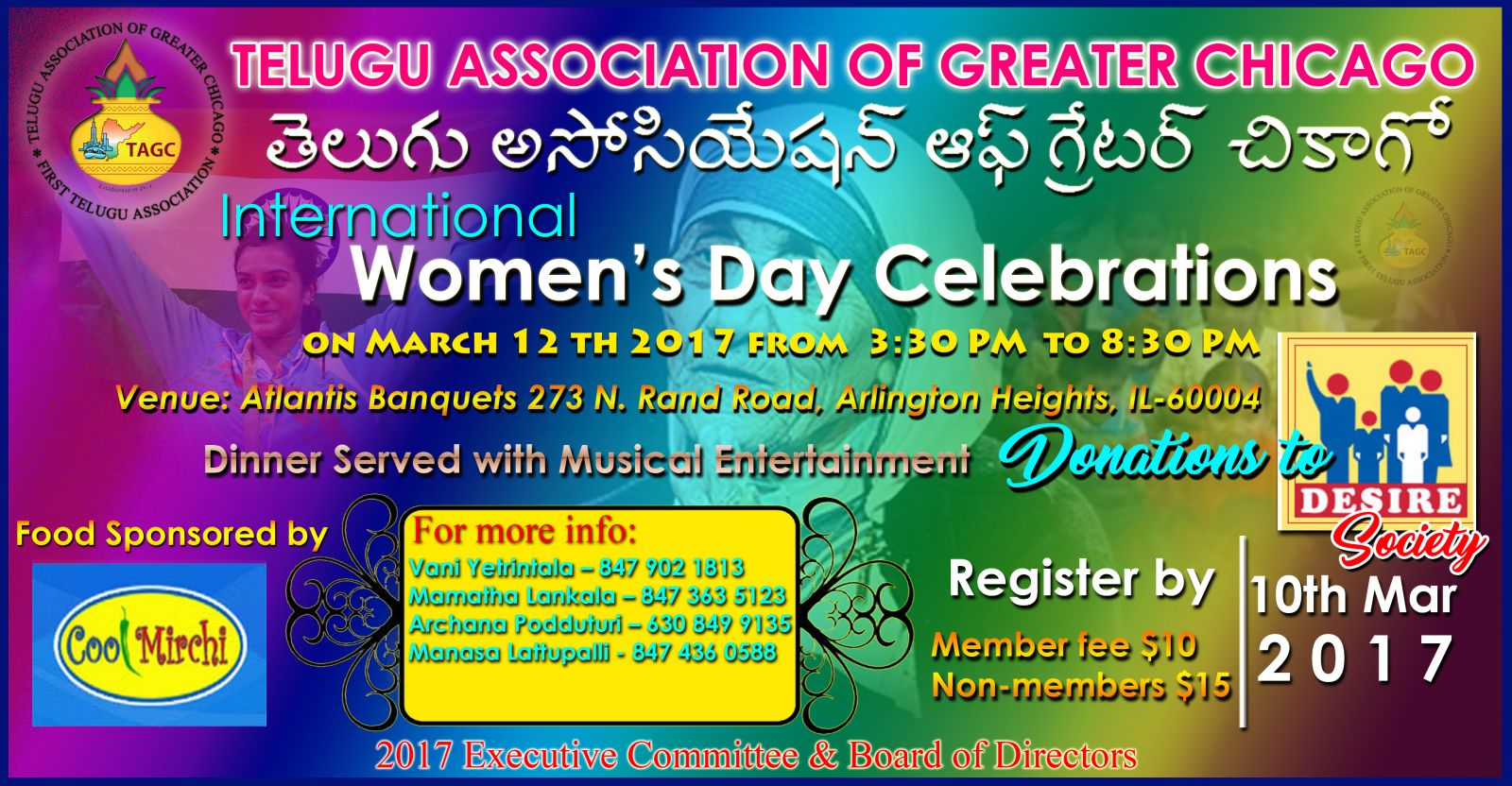 2017 TAGC Women's Day Celebrations