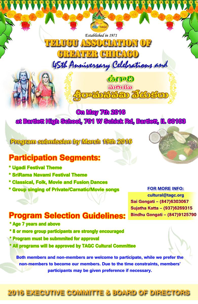 2016 TAGC 45th Anniversary & Ugadhi & Sri Rama Navami Celebrations ...